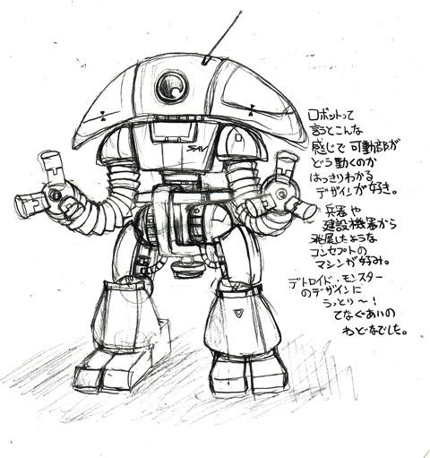 サンキューベリマッチョ!Mr.Robot!!ドモドモ!