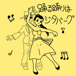 Mixi64000ヒット記念ポストイット倶楽部