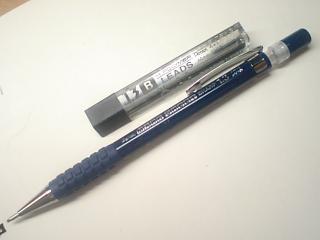 1.3mmシャーペン