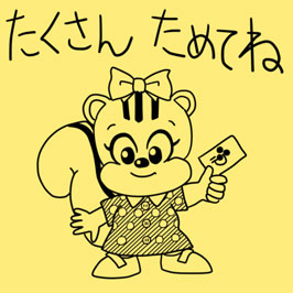Mixi69000ヒット記念ポストイット倶楽部