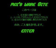 moi`s ware site