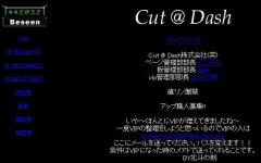 Cut@Dash