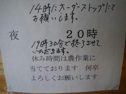 IMGP6967.jpg