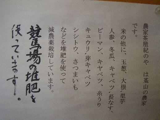 IMGP6968.jpg