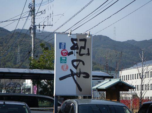 IMGP6971.jpg