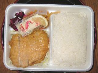 チキン南蛮弁当 400円