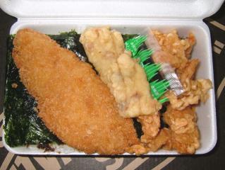 前抜き(のり)弁当 300円