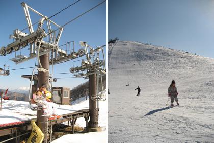 blog-ski.jpg