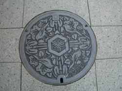 堺市マンホール