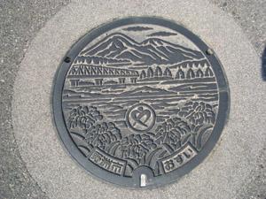 滋賀県 野洲市