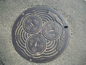 滋賀県 安土町