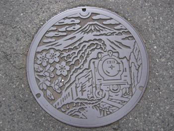 静岡県 御殿場市
