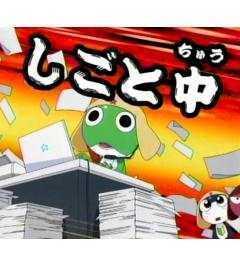 ケロロ軍曹 (4)