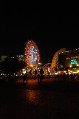 20081222_0002.jpg