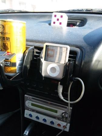 iPod_inMyCar
