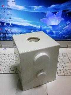 planetarium_box