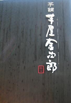 100429-6.jpg