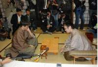 20081211sh竜王
