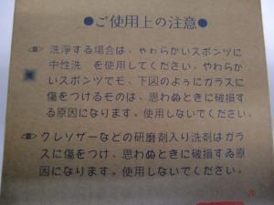 09 学術 003