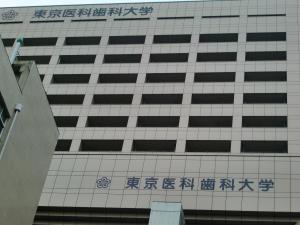 東京医科歯科大学研修 010