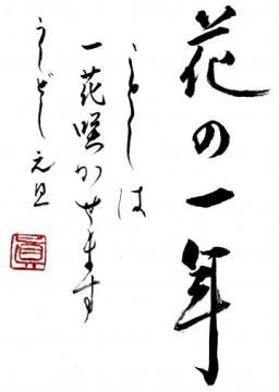 蟷エ雉�・抵シ撰シ撰シ・001_convert_20090612233427