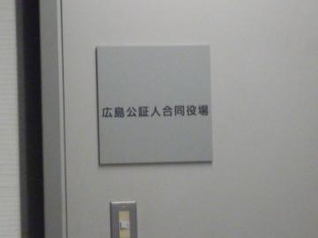本山 002
