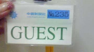200910232020000.jpg