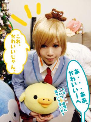 CHIHIROwithKUMA02.jpg