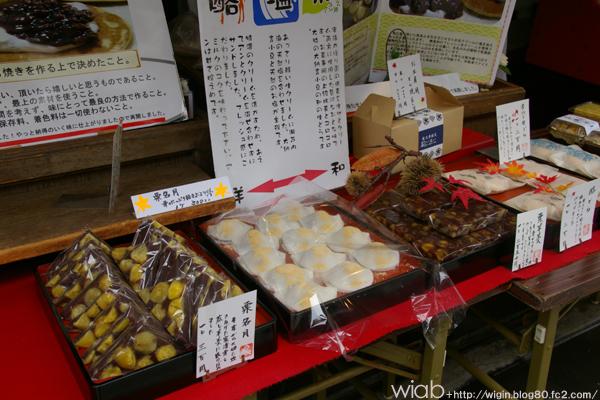 こーゆー和菓子系とかまったく興味なかったんだけど。 最近好きになったのよ