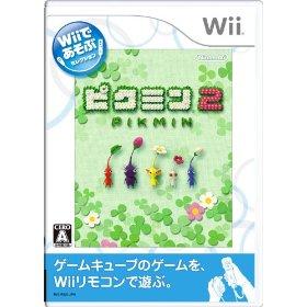 Wiiであそぶ ピクミン