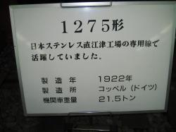 078_20081202190136.jpg