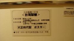 DSC02071.jpg