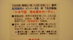 DSC02078_20090706232306.jpg