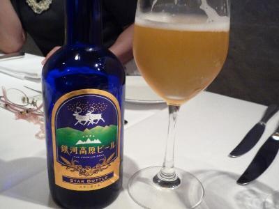 6.高原ビール