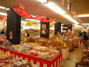 中央お菓子市場店内