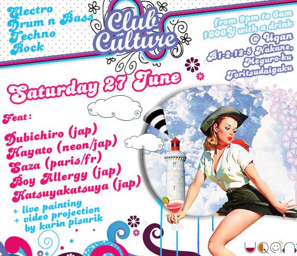 clubculture.jpg