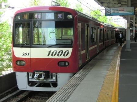 1301-A