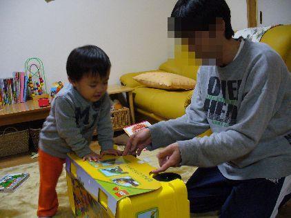 B080105_09.jpg