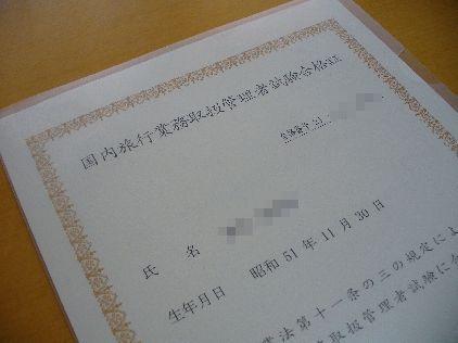 B091109_01.jpg