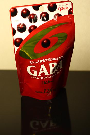 20110223.jpg