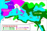 地中海の勢力図