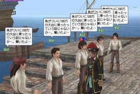 イベントの漁師達