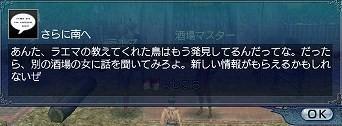情報5jpg