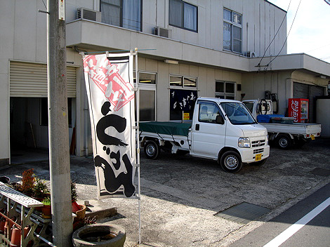 DSC081124-5.jpg