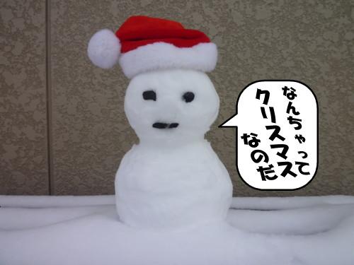 雪だるまサンタ
