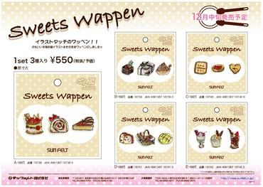 sweetswappen.jpg