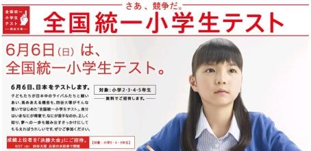 touitsu100606small.jpg