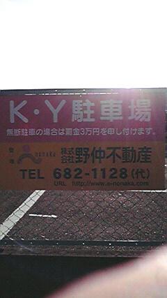 20090423000259