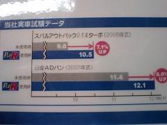 CA340529.jpg
