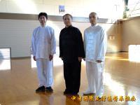 周老師と関東支部長、関西支部長